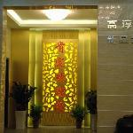 Photo de Kending Hotel Nanjing Changfu Street