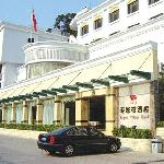 Guangxu Power Station Expert Village Hotel