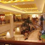 Minghao International Hotel Foto