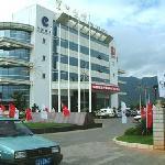 Kunming Wanghu Hotel