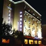 Foto de Civil Aviation Hotel