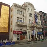 Pod Inn Shenyang Gugong