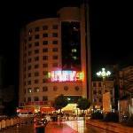 Nanjing Jinshan Hotel