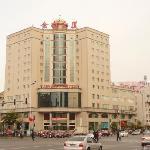 Jinjian Building Hotel