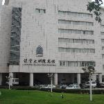 Liaoning Theater Hotel