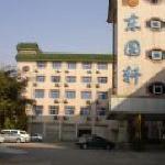Dongyuanxuan Hotel