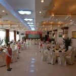 Tianjin Longfeng Hotel