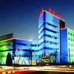 진숴 호텔 - 톈진