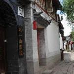 Mu Yi Shan Inn