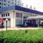 Jing Hui Hotel