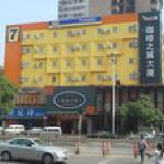 7 Days Inn (Changsha Furong Square)