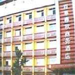 Baishi Chunqiu Business Hotel 2nd