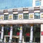 Shuang Long Grand Hotel