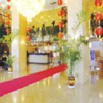 Jinlou Hotel