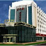Laobaduo Business Hotel
