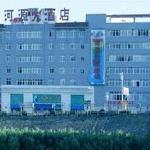 Heyuan Hotel
