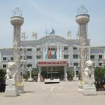 Dongfang Huadu Resort
