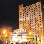 Hengfeng Hotel
