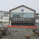 Photo of Mochou Lake International Hotel