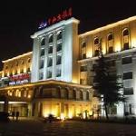 中山大飯店