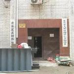 Yibin Guest Hotel