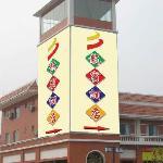 Longbin Hotel