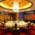 东海宴会厅