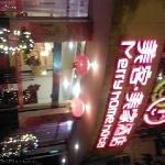 乐山美客美家酒店