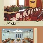 Shanshui Hotel Foto