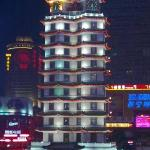 二七紀念塔(夜景)