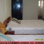 Danxia Mountain Hongfulou Hotel Foto