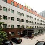 بي آند بي إن شاوياوجو - بكين