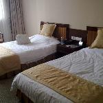 Home Inn Danyang Danfeng Road