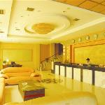 Photo of Risheng Hotspring Hotel