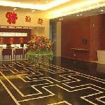 Jiujiu Impression Theme Hotel Foto
