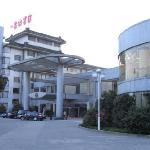 Yiquan Hotel