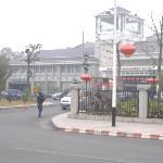 Baiyuntian Garden Hotel