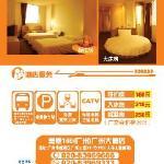 Photo of Motel 168 Guangzhou Avenue
