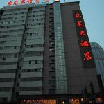 ‪Donglong Hotel‬