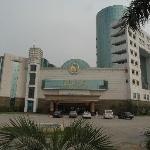 Panyu Plaza