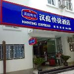 Photo de Hanting Express (Shanghai Jiangpu Road)