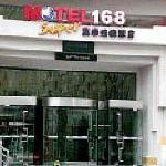 Motel 168 Dalian Sanba Square Foto