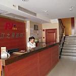 Foto de Pujiang Star Inn Shanghai Xujiahui
