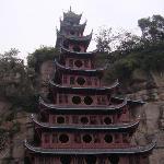 Shi Bao Zhai