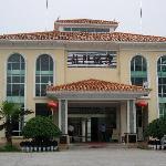 Tiequan Huangjin Hotspring Original Ecological Resort