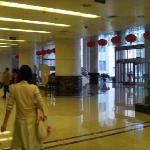 Photo of Yizheng Hotel Jinan