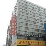 Photo de Jinjiang Inn Fengshang Taiyuan Changfeng Street