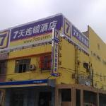 Foto de 7 Days Inn (Jinan Daming Lake)