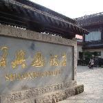 Shaoxing Binguan