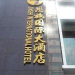 Photo of Enshi International Hotel